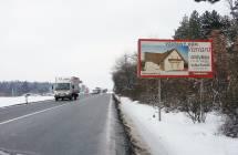 Billboard, Ostrava (I/11, Opavská)
