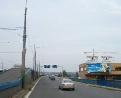 873016 Bigboard, Ostrava (28. října)