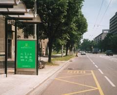 272016 Citylight, Pardubice  (Palackého tř., U Nádraží ČSAD)