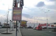 872054 Citylight, Ostrava (OC AVION Shopping Park Ostrava)