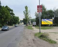 481052 Billboard, Jablonec nad Nisou    (U Přehrady)
