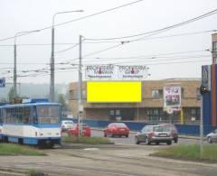 873017 Bigboard, Ostrava (28. října)