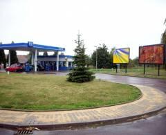 631101 Billboard, Hrotovice    (Jihlavská - ČS EuroOil   )