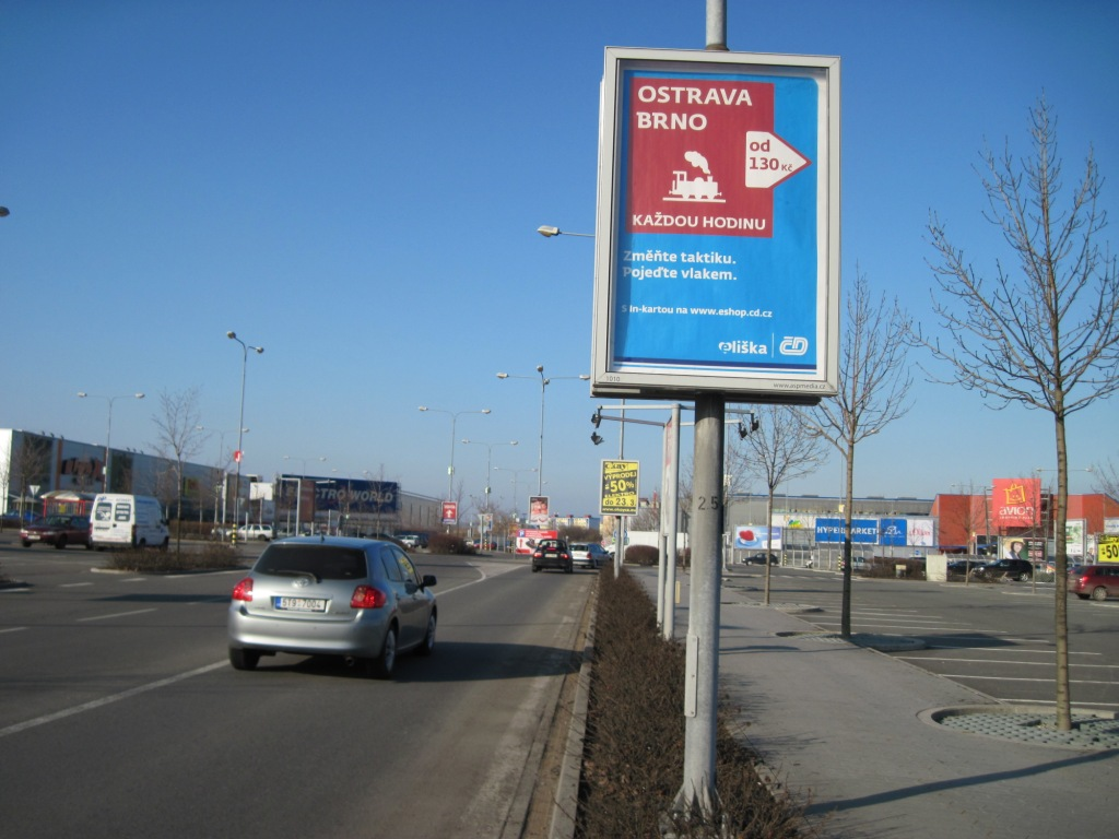 872005 Citylight, Ostrava (OC AVION Shopping Park Ostrava)