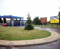 631102 Billboard, Hrotovice  (Jihlavská - ČS EuroOil   )