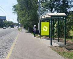 1272005 Citylight, Pardubice (Hradecká)