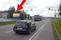 Billboard, Prostějov (Plumlovská, hl. tah Prostějov - Boskovic  )