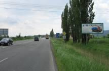 Billboard, Opava (Ostravská ulice I/11)