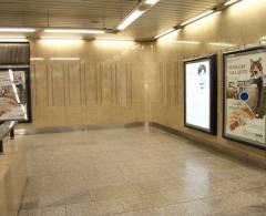 92744 Citylight, Praha 11 - Háje (metro C - Háje)
