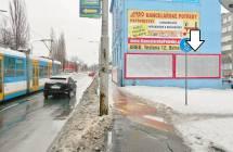 Billboard, Ostrava (Sokolská třída)